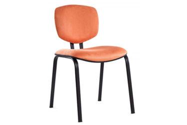 scaun-conferinta_vizitator-isy